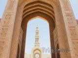 Vstup do mešity sultána Kábuse