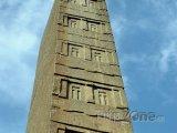 Aksúmský obelisk ve městě Aksúm