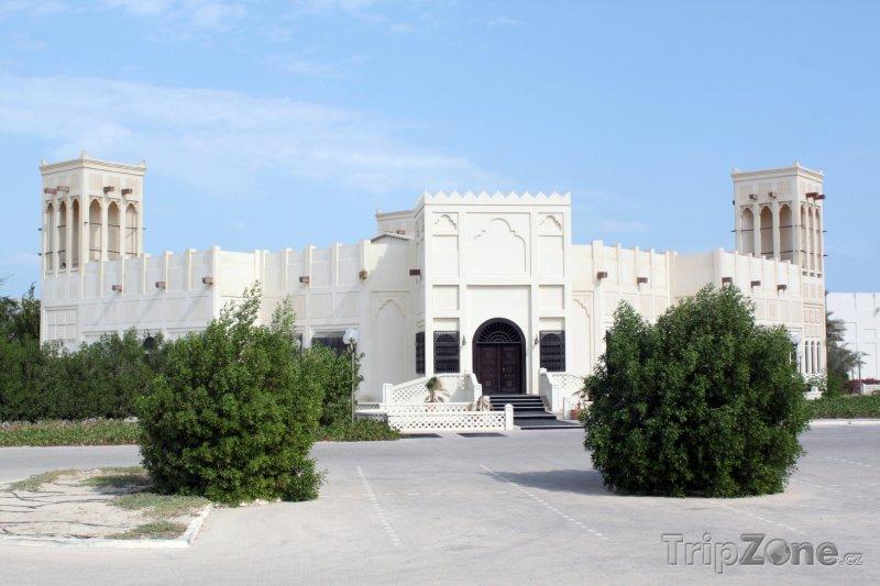 Fotka, Foto Bahrajnské Národní muzeum v Manámě (Bahrajn)