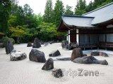 Chrám Kongōbu-ji na hoře Kója
