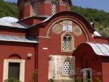 Klášter ve městě Peć