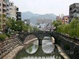 Most Meganebashi v Nagasaki