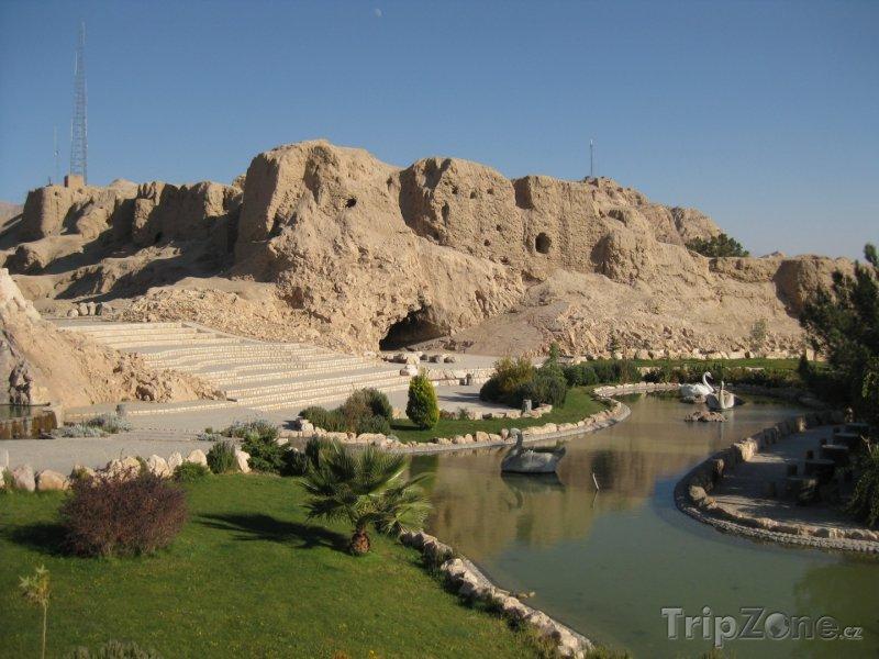 Fotka, Foto Pevnost Arg-é Bam ve městě Bam (Írán)