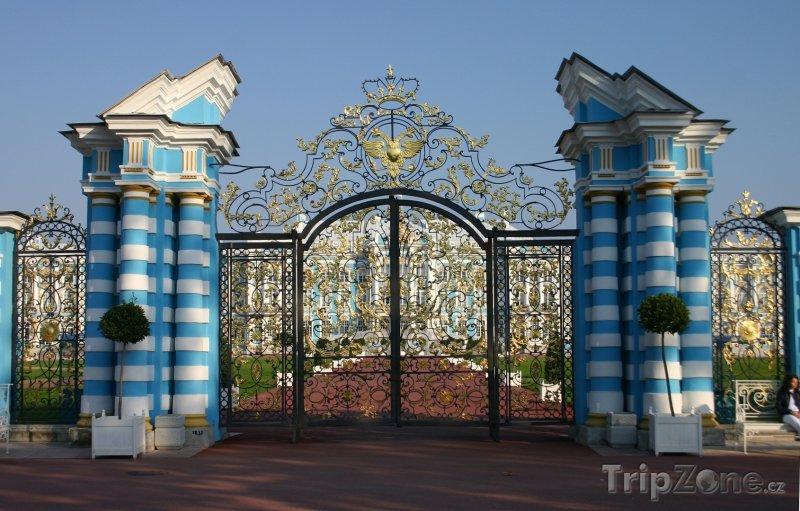 Fotka, Foto Brána Kateřinského paláce ve městě Tsarskoye Selo (Rusko)