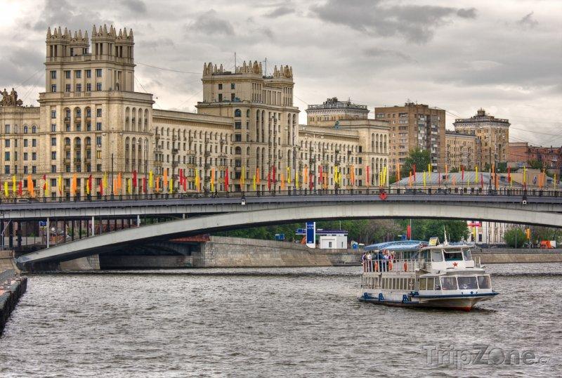 Fotka, Foto Moskva, parník na řece Moskvě (Rusko)