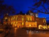 Oděsa, Akademické divadlo opery a baletu