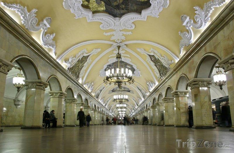 Fotka, Foto Stanice metra v Moskvě (Rusko)