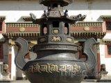 Ulánbátar, buddhistická urna