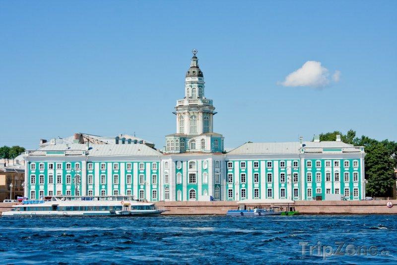 Fotka, Foto Budova univerzity na nábřeží (Petrohrad, Rusko)
