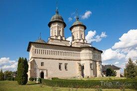 Iasi, klášter Cetatuia