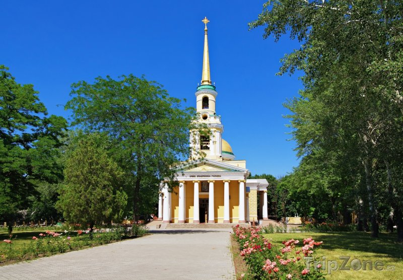Fotka, Foto Katedrála v Dněpropetrovsku (Ukrajina)