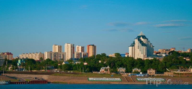 Fotka, Foto Město Ufa (Rusko)