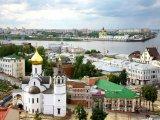 Nižnij Novgorod panorama
