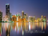 Panorama Miami Bayfront za soumraku