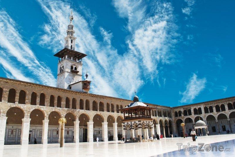 Fotka, Foto Umajjovská mešita v Damašku