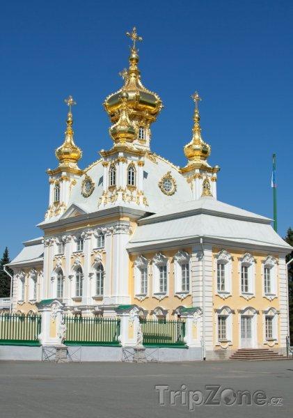 Fotka, Foto Východní kaple paláce Petěrgof (Petrohrad, Rusko)