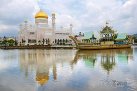 Bandar Seri Begawan, mešita Sultan Omar Ali Saifuddin