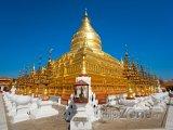 Rangún, Šweitigoumská pagoda