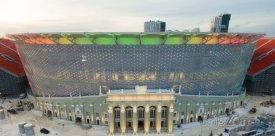 Central Stadium, foto: fifa.com