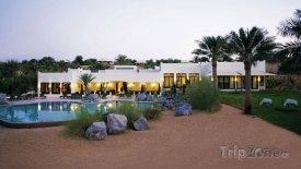 Hotelový resort Al Maha
