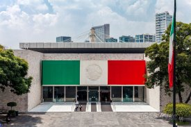 Museo Nacional de Antropología, foto: facebook.com