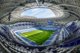 Samara Arena, foto: facebook.com