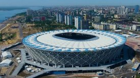 Volgograd Arena, foto: facebook.com