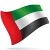 vlajka Spojené arabské emiráty