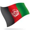 vlajka Afghánistán