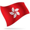 vlajka Hongkong