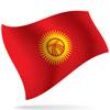 vlajka Kyrgyzstán