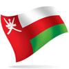 vlajka Omán