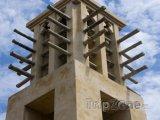 Dubaj, Badgir - věž zajišťující přirozenou cirkulaci vzduchu v b