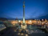 Náměstí nezávislosti v Kyjevu