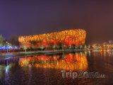 Peking, olympijský stadión
