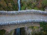 Národní park Ordesa y Monte Perdido, most sv. Urbicia