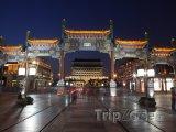 Peking - Qianmen Street