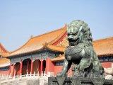 Socha lva v Zakázaném městě