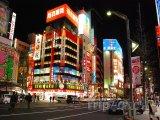 Tokijská nákupní čtvrť Akihabara
