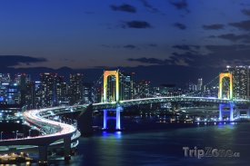 Tokio - Rainbow Bridge