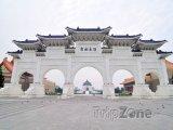Brána do Chiang Kai-shek Memorial Hall