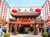 Chrám Dou Tian Gong