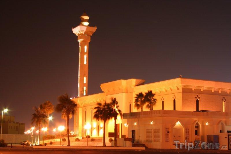 Fotka, Foto Mešita ve městě Dammám (Saúdská Arábie)