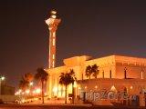 Mešita ve městě Dammám