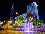 Město Taipei v noci