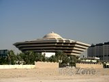 Ministerstvo itegrální bezpečnosti v Rijádu