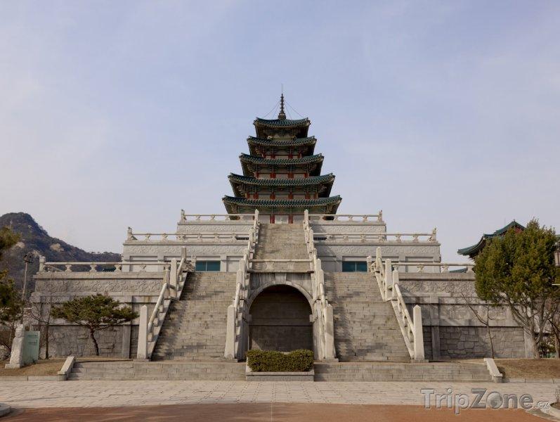 Fotka, Foto Národní Lidové muzeum (Soul, Jižní Korea)
