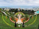 Panoráma zahrad Bahá'í