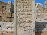 Pomník ve starověkém městě Laptis Magna