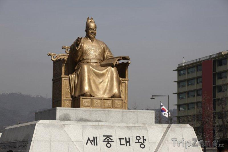 Fotka, Foto Socha krále Sejonga (Soul, Jižní Korea)